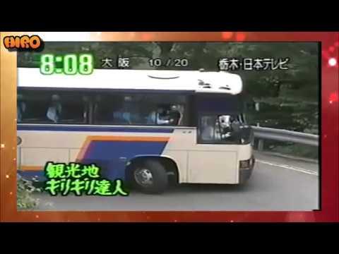 [神ワザ]難関いろは坂をバスが挑む!!