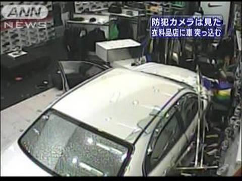 防犯カメラがとらえた!韓国で車が店に突っ込む瞬間(09/12/21)