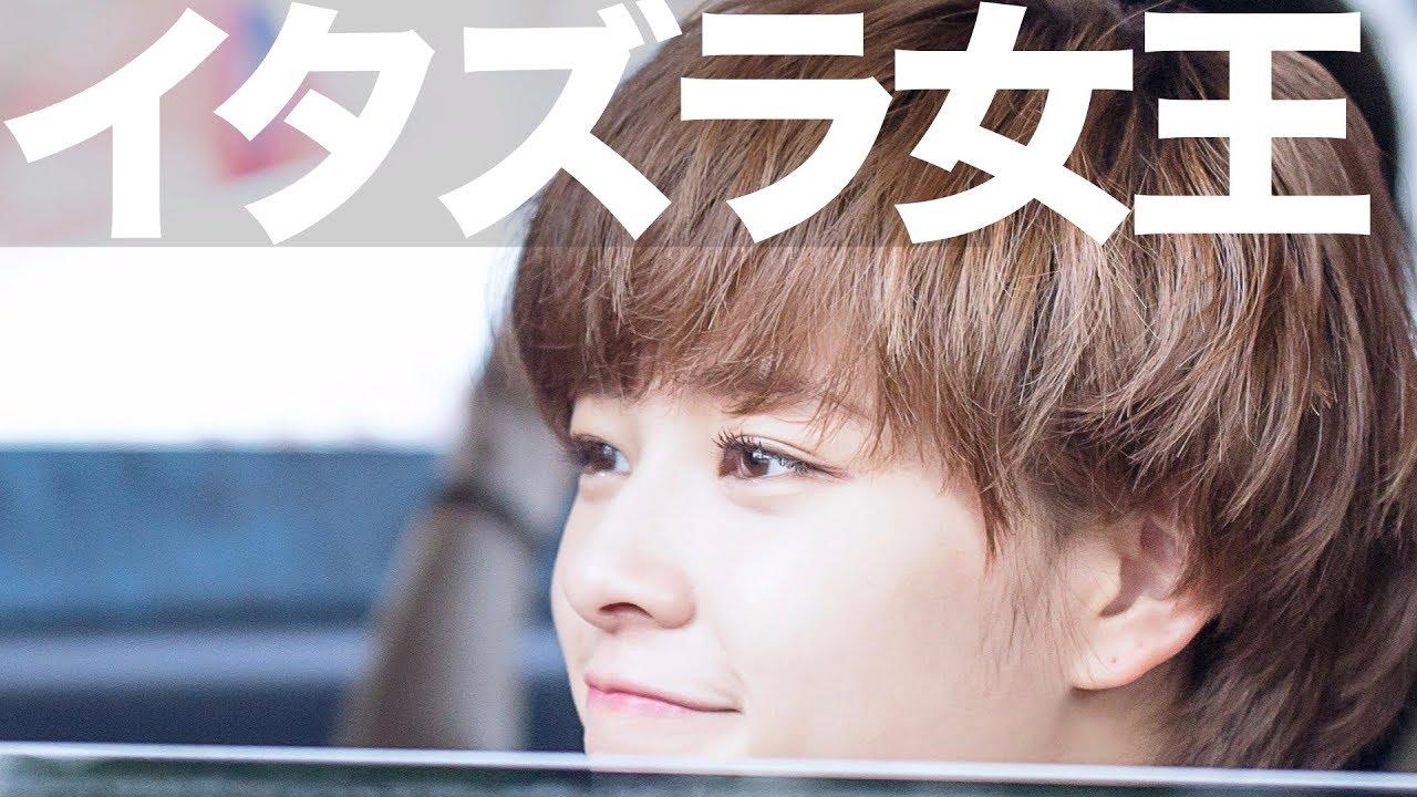 【Twice】 イタズラ女王ジョンヨン 【日本語字幕】