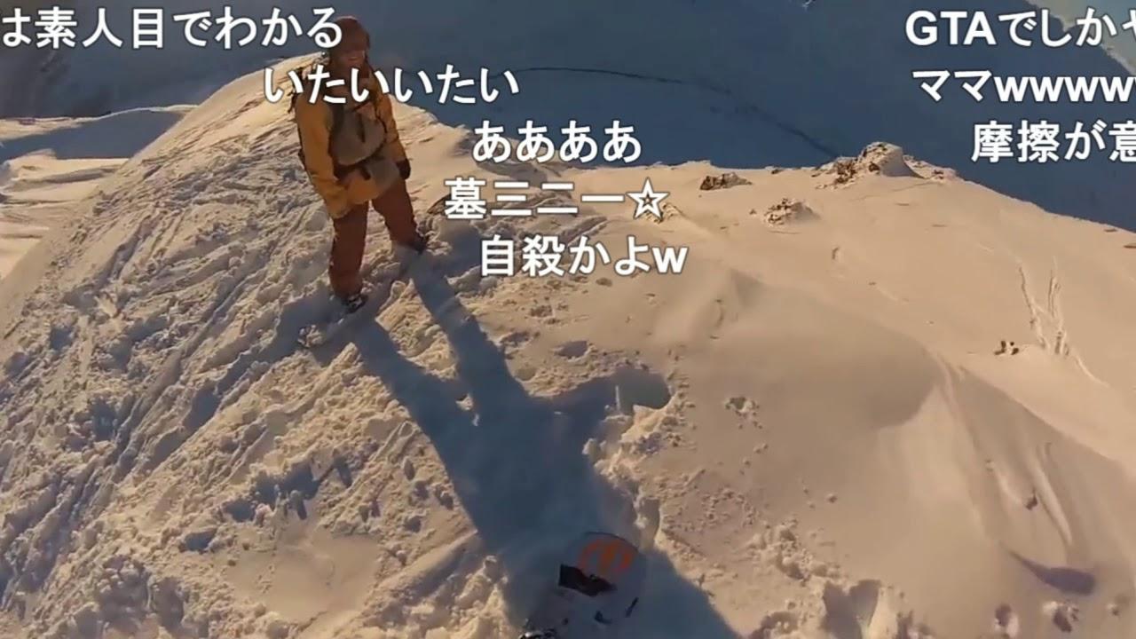 【衝撃映像】 アクションカメラによる九死に一生映像集 【Gopro】
