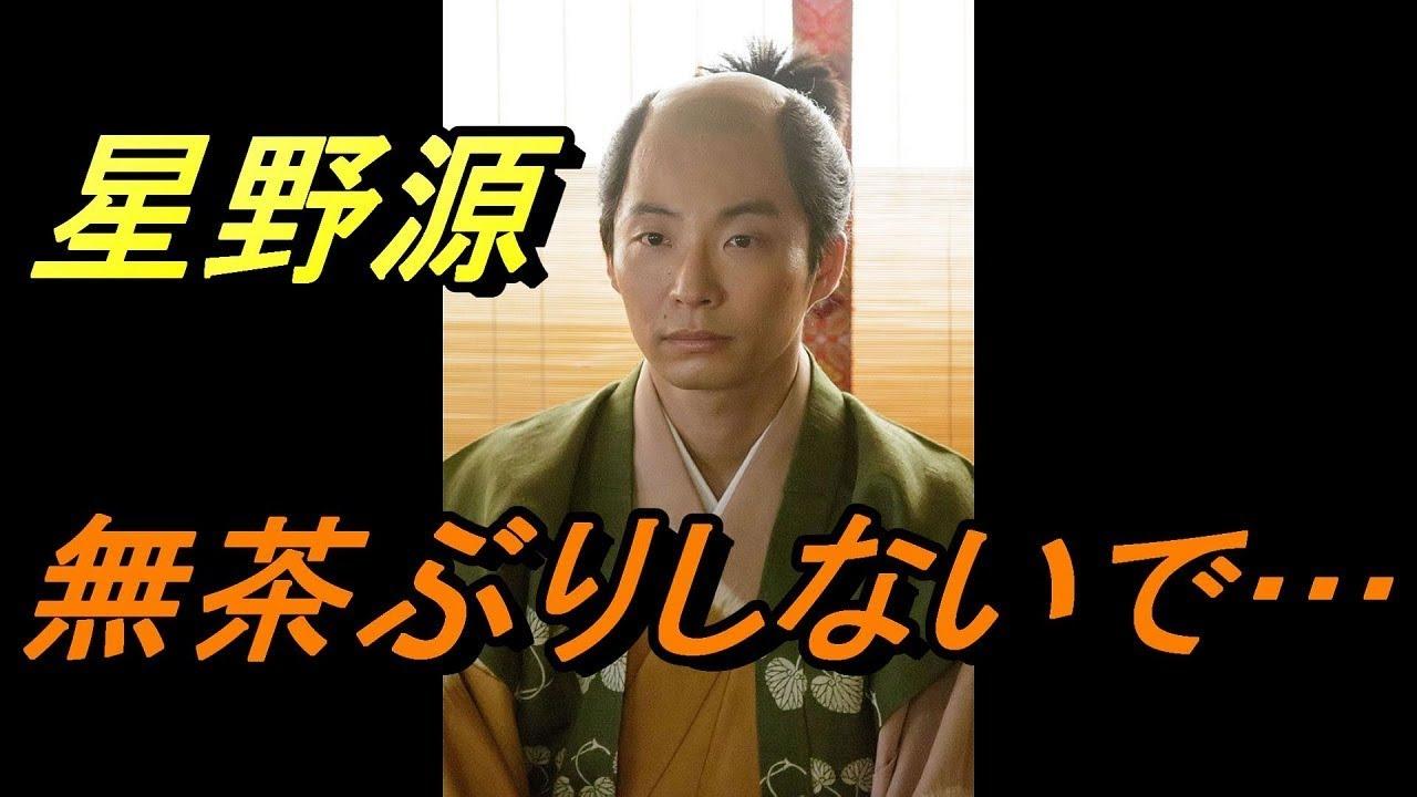 星野源が赤面!『真田丸』撮影現場で恋ダンスを無茶ぶりされた過去を語る!
