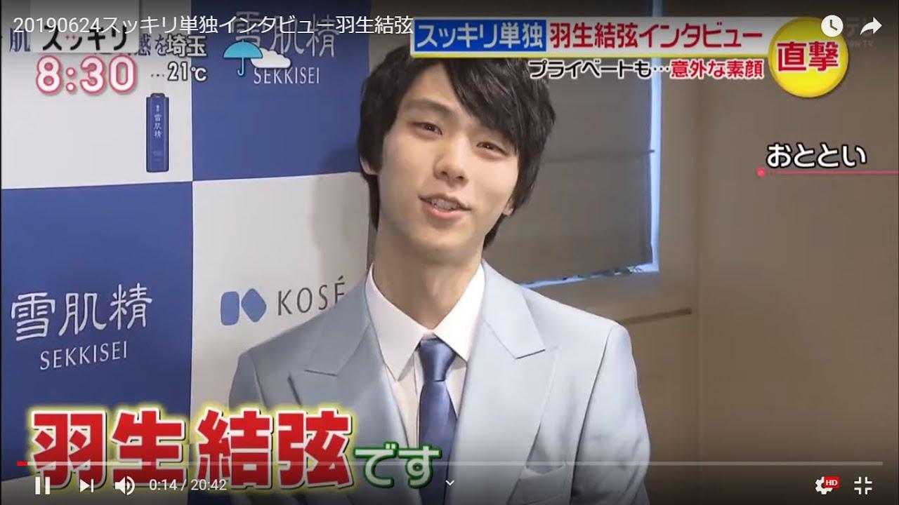 [HD]単独インタビュー24歳の素顔 羽生結弦 yuzuru hanyu 雪肌精トークショー