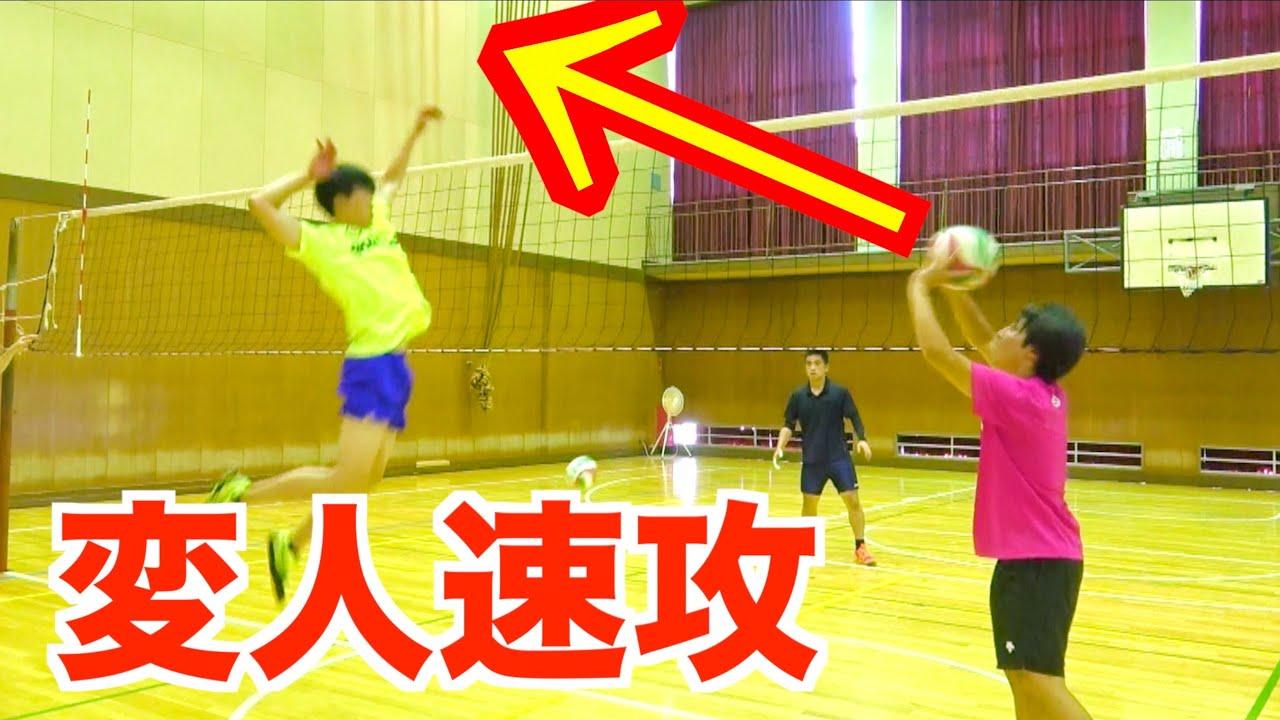 【バレーボール】ハイキューの変人速攻再現してみた!