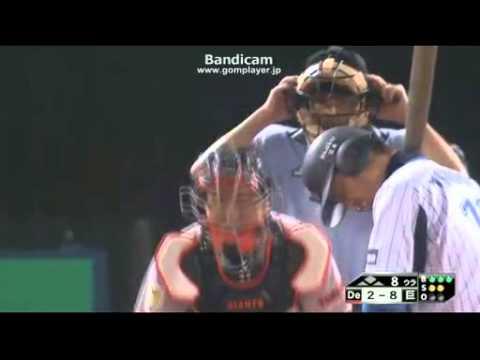 2013 08 24 横浜鶴岡-巨人山口 死闘19球