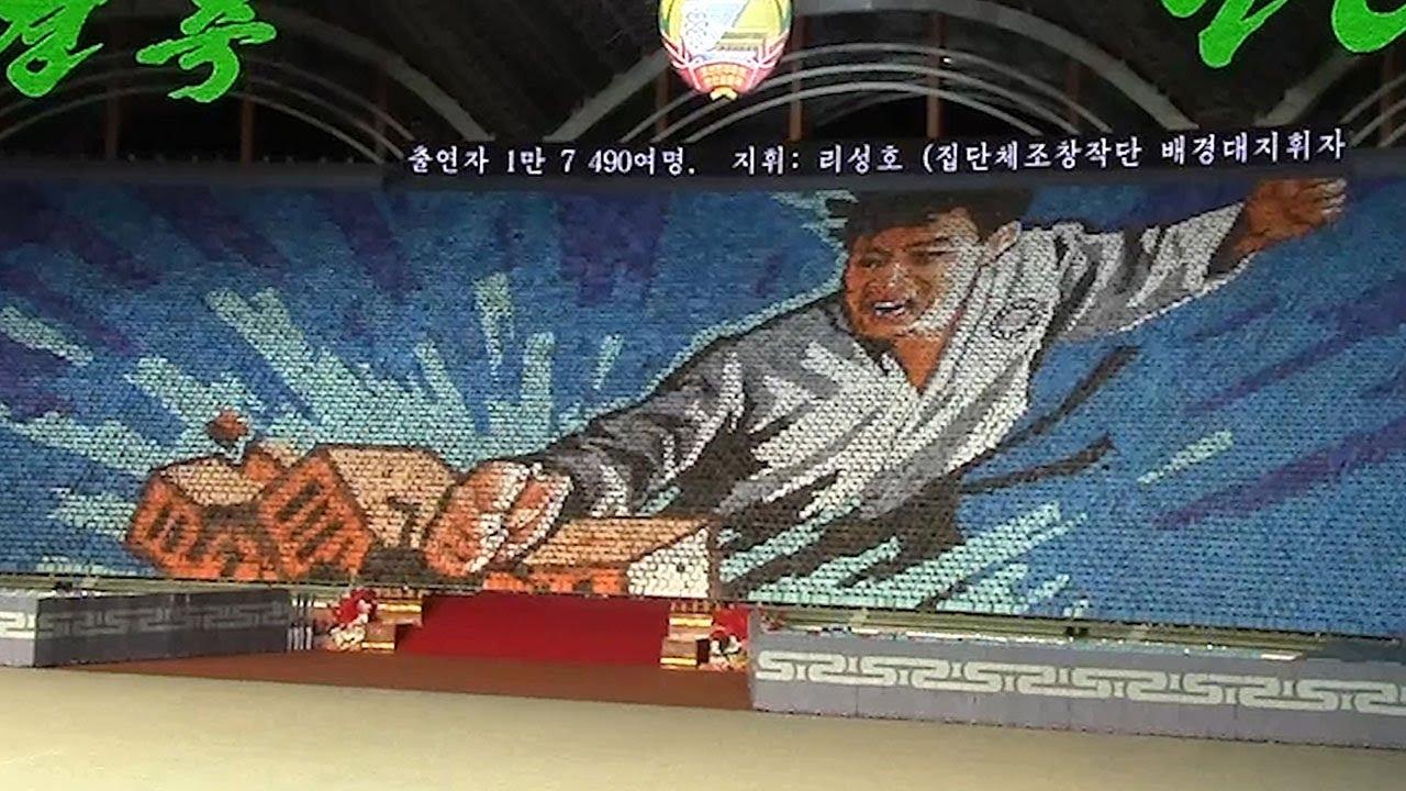 北朝鮮の予想もしなかった光景