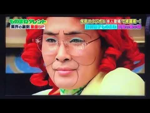 過去を暴露されるアイデンティティ田島www