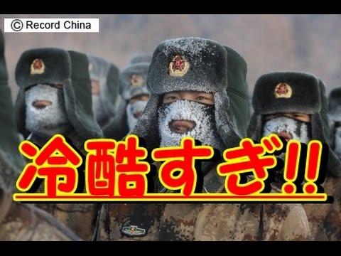韓国軍もベトナム戦争の際は冷酷だった。。