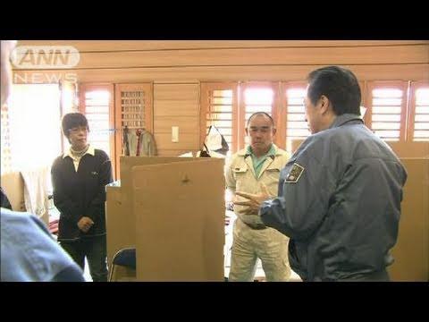 【原発】菅総理に住民から怒りの声 福島の避難所(11/04/21)