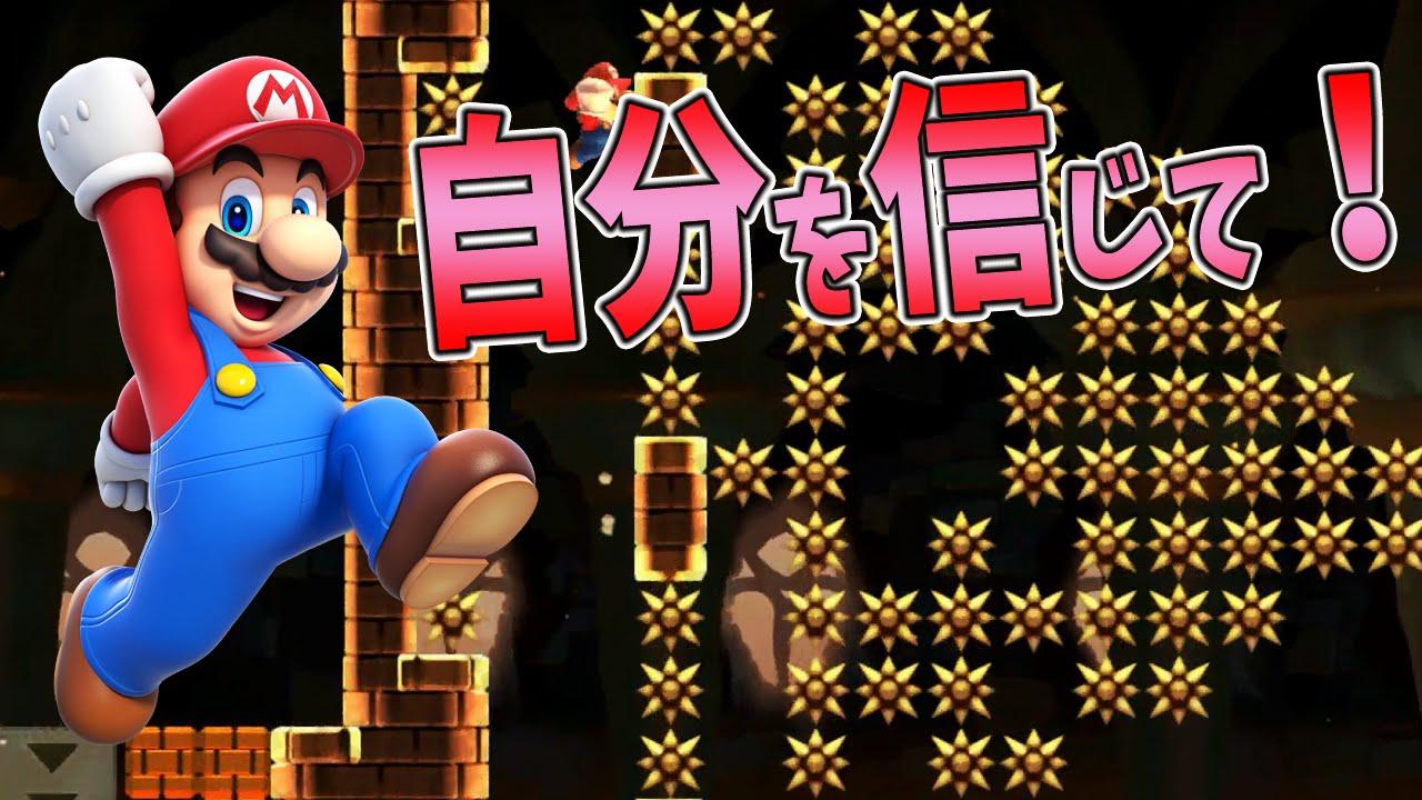 【スーパーマリオメーカー#91】限界ギリギリの50秒スピランに挑戦!【Super Mario Maker】ゆっくり実況プレイ