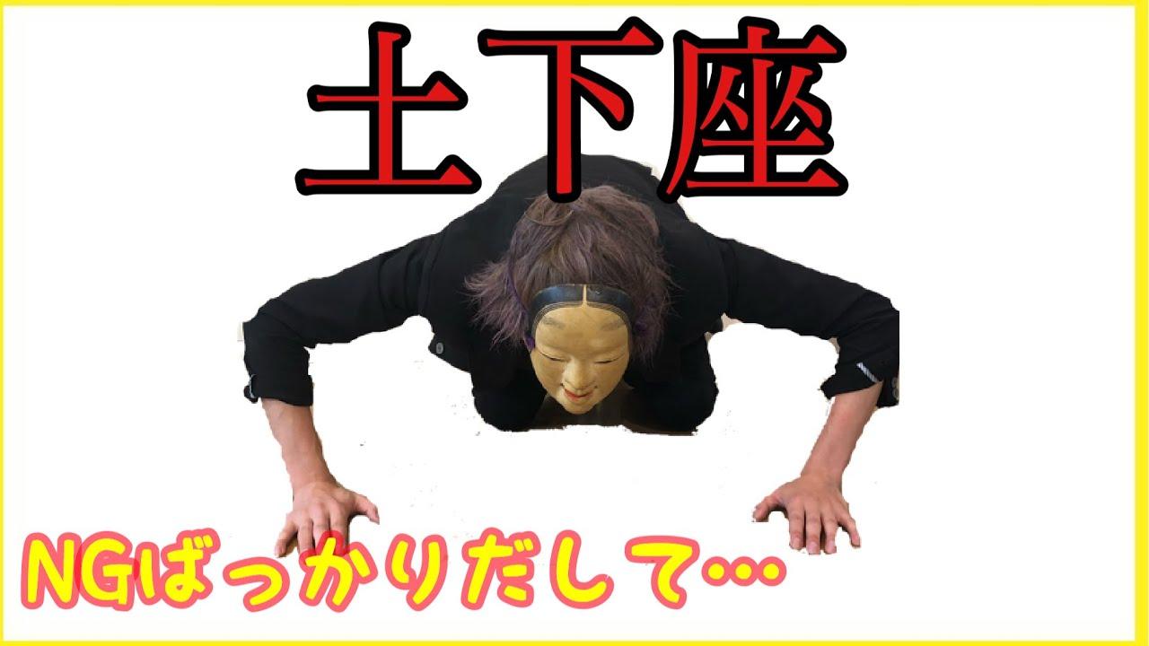 【NG集】驚愕のラストシーン(サービスショット)
