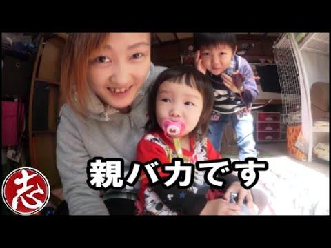 【赤ちゃん】親ばか動画/ナナタンが動画投稿に慣れてきました(笑)【ナナタン1歳9か月】