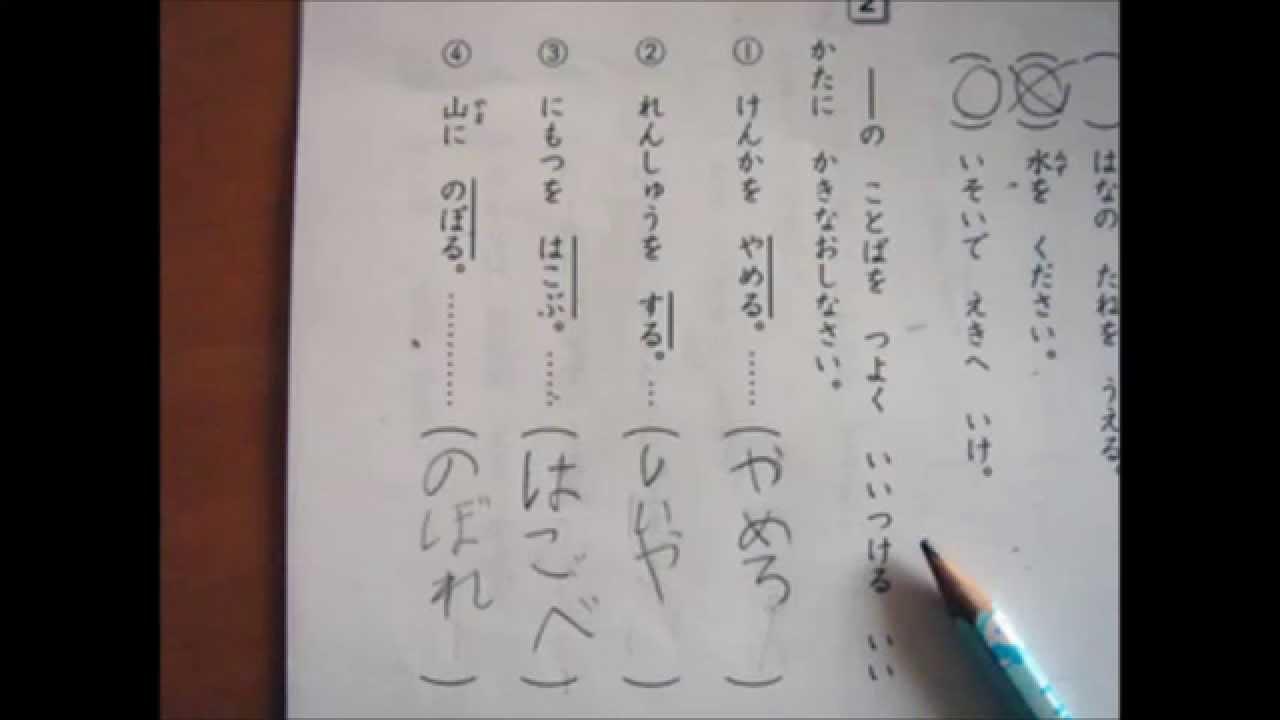 【衝撃】ジワジワ来るテストの回答集【NAVERまとめ】