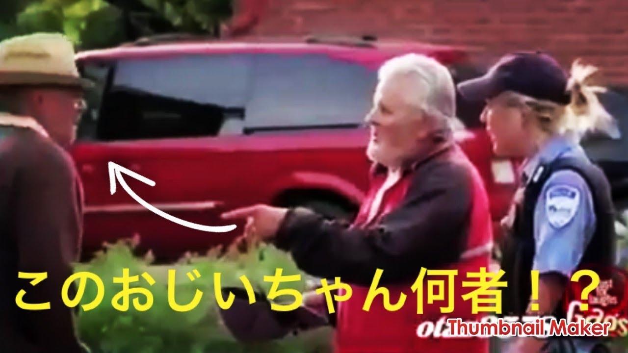 [海外ドッキリ]おじいちゃんのぶっ飛びテクwww