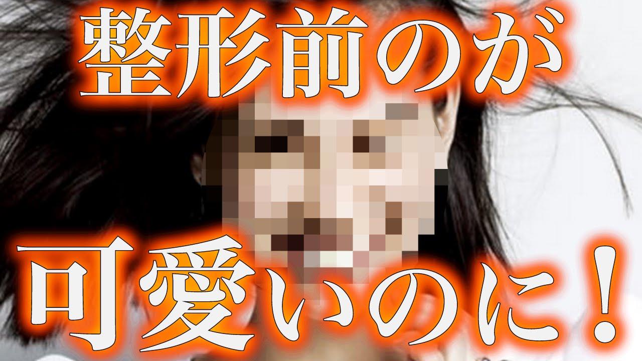 【驚愕】水原希子の整形っぷりがめちゃめちゃすごいんだけど!!【別人】