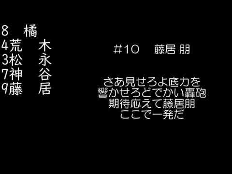 【Twitterリクエスト】デレステアイドル全員に応援歌計画 クールアイドルオールスターズ1~9