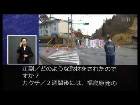 2011 年 6 月 28 日放送「 外国から見た不可解な日本人 」
