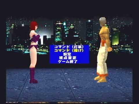 色々ひどい格ゲー 腹筋崩壊 amazing fighting game
