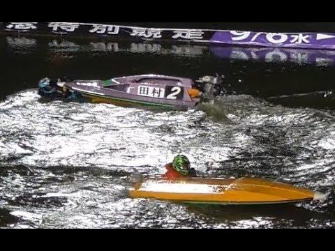 【G1競艇現地】【レア】落水後ボートによじ登りレースに復帰した田村隆信と転覆中田竜太