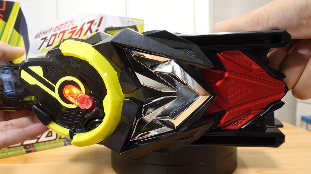 側面のボタンで謎の音声発動!?飛電ゼロワンドライバーの側面にハザードトリガー的な何かが合体する!?変身ベルトDX飛電ゼロワンドライバー 仮面ライダーゼロワン
