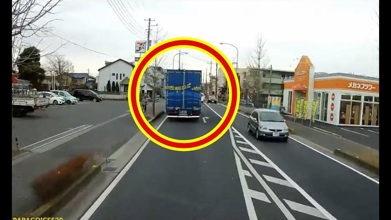【拡散希望】前方のトラックが出したハザードが神対応すぎる!!