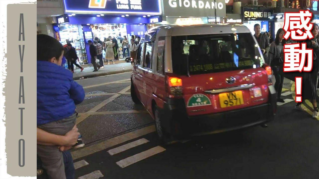 ありえないタクシーに 遭遇した瞬間の映像