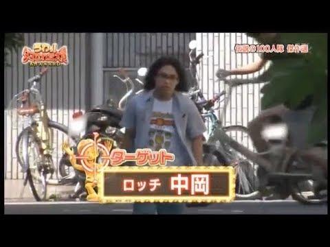 騙された大賞 伝説の100人隊w