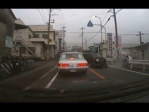 【ドラレコ ヤクザセンチュリーもビックリの危険衝撃動画集】