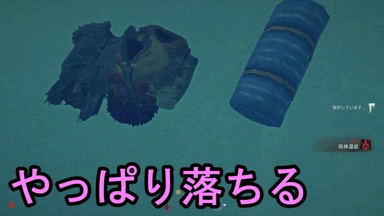 【TLD_5】 #145 凍った海に落ちる