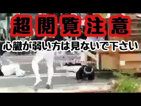 【超閲覧注意】奇跡の間一髪 だんじり事故 宮本町      [super reading attention] miraculous narrow escape danjiri accident