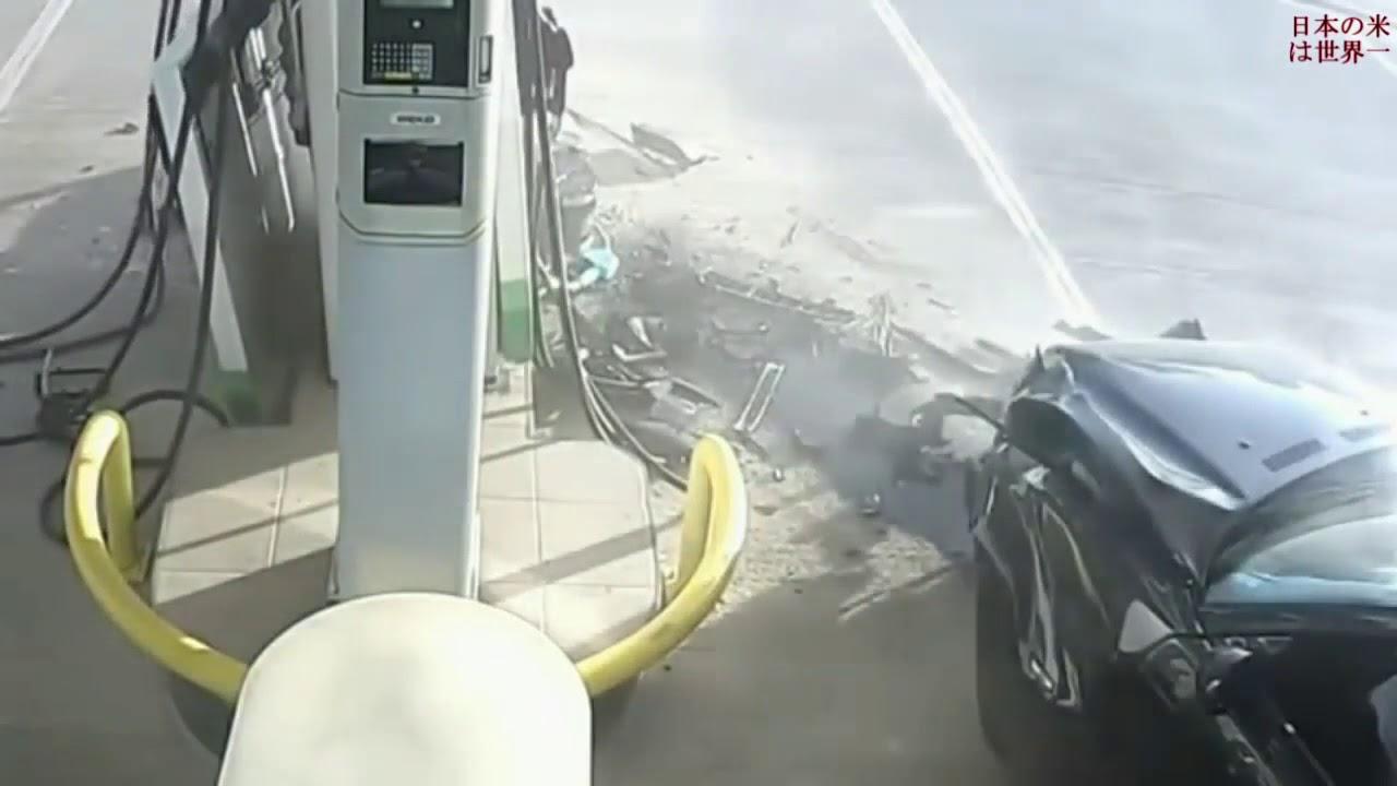 【危険】ガソリンスタンドに車が突っ込んできた 九死に一生【衝撃】