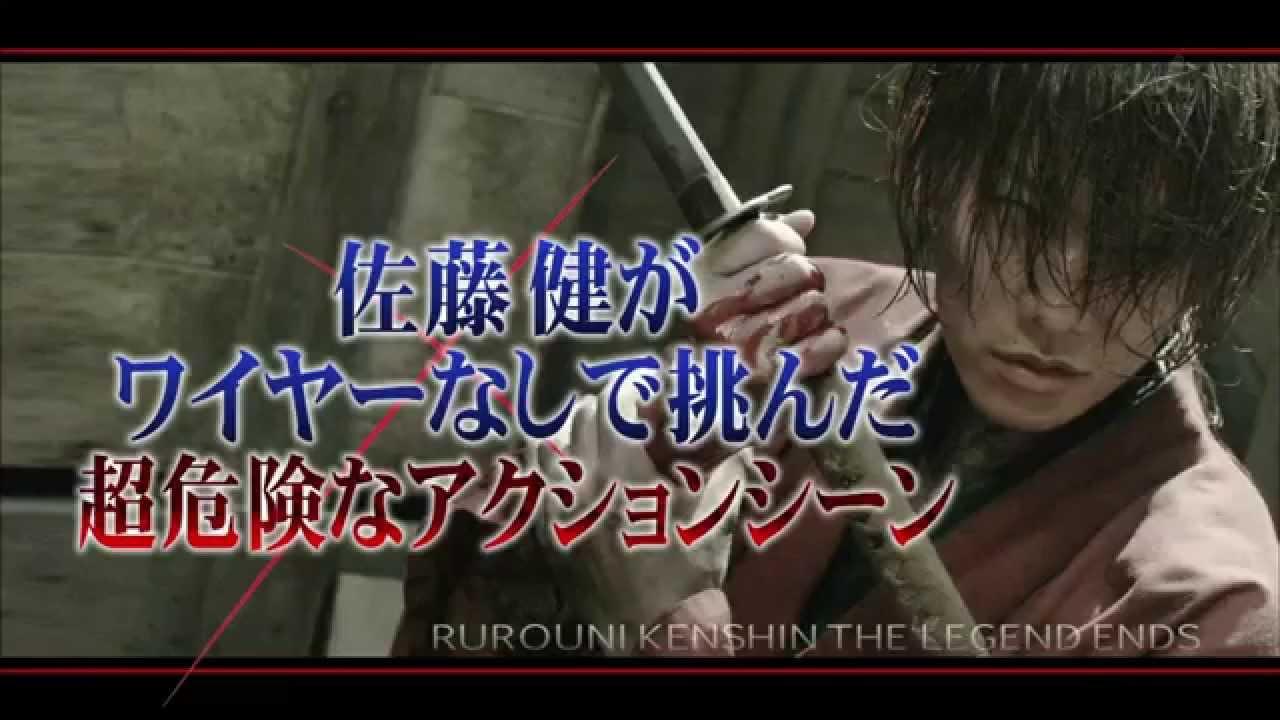 佐藤健 – Sato Takeru stunt for Rurouni Kenshin