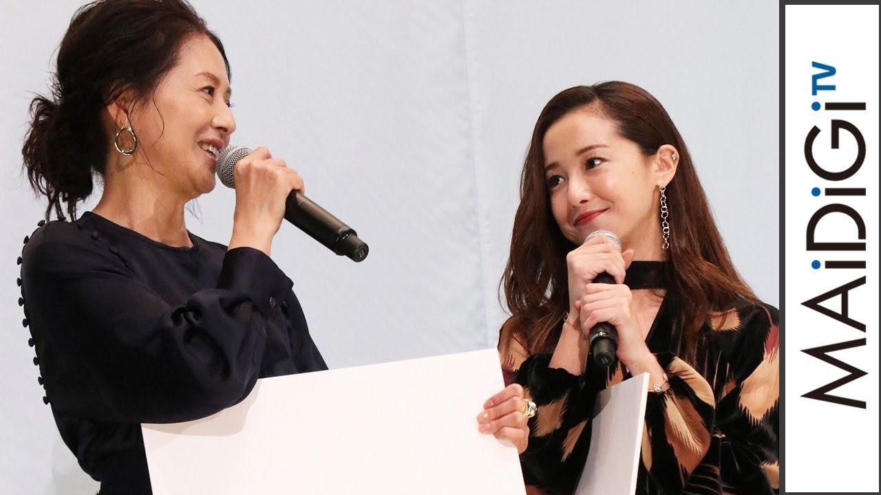 沢尻エリカ、小泉今日子が好きすぎる?「姉さんについていきたい」 映画「食べる女」公開記念舞台あいさつ2