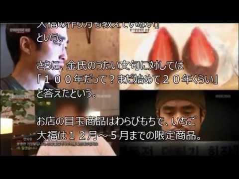"""韓国が""""日本から得た秘匿技術""""が『間抜けな正体』を晒して炎上。美談に隠された真実に韓国世論が大混乱に"""