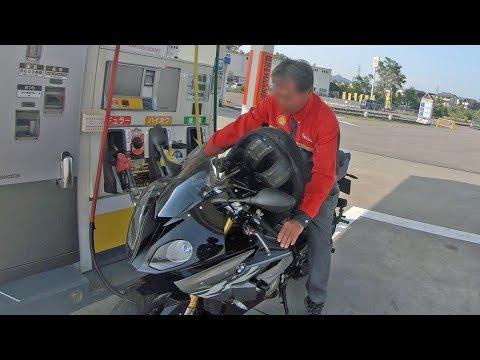 笑顔になれるガソリンスタンド   Daily Observation in JAPAN   011