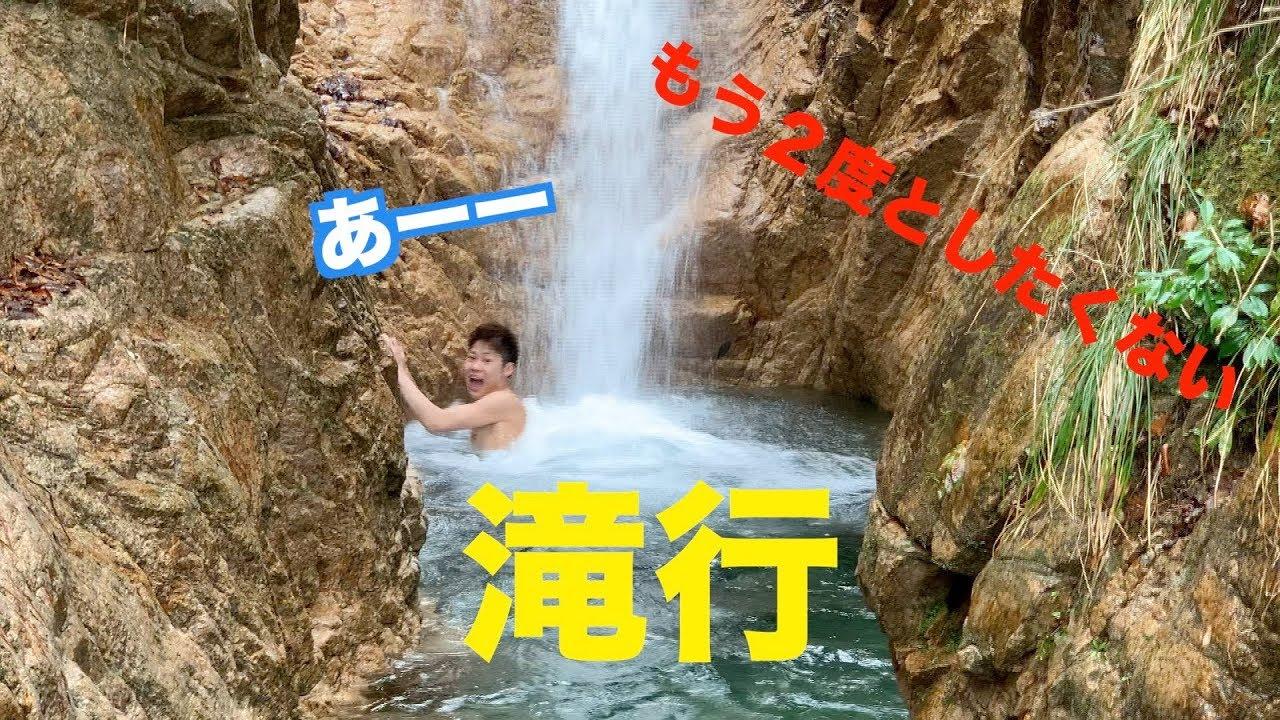 気合いを入れに真冬の滝行に挑戦