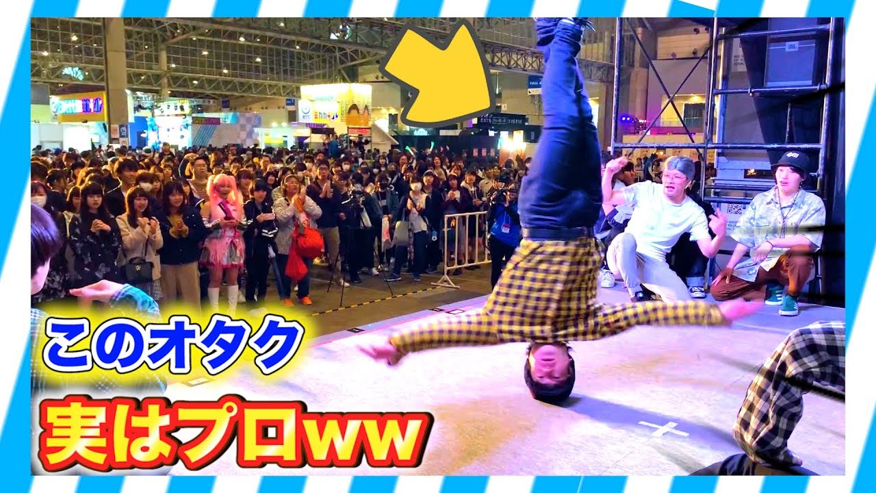 【踊ってみた】街中で突然、オタクがロキを踊りだした結果、、ww(street dance performance in Tokyo・)