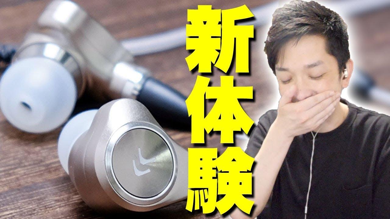 【衝撃体験】2000万円集めたArtioのCR-V1とCR-M1の音が立体的すぎてニヤニヤが抑えられなかったからマジで知ってほしい!【アルティオ,開封,レビュー】