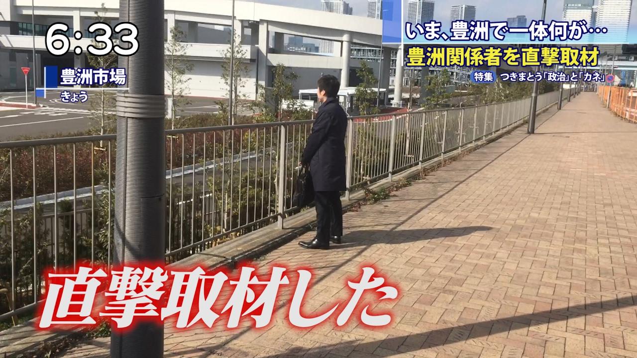 豊洲関係者に直撃取材【即興コントシリーズvol.2】