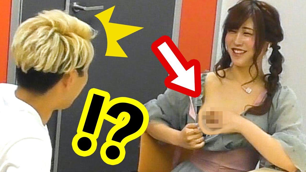 【ドッキリ】美女が密室で誘惑したら大変なことにwww【ハニートラップ】 #ゲンキジャパン