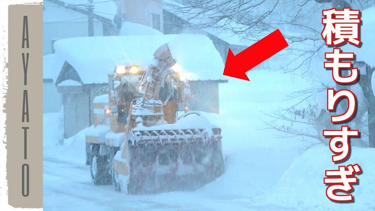関東で最も 雪の深い場所に来た【日本最強のSUVに乗る】