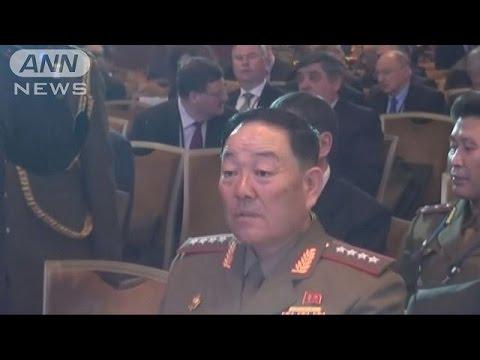 """居眠りは「反逆罪」? 北朝鮮国防相を""""公開処刑""""(15/05/13)"""