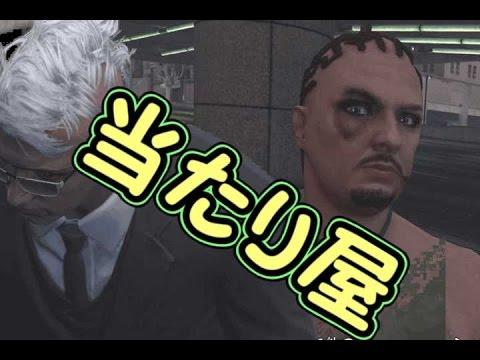 【GTAオンライン】当たり屋