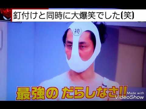 袴田吉彦 自虐 アメリカンポリス24時で衝撃的な姿に…?
