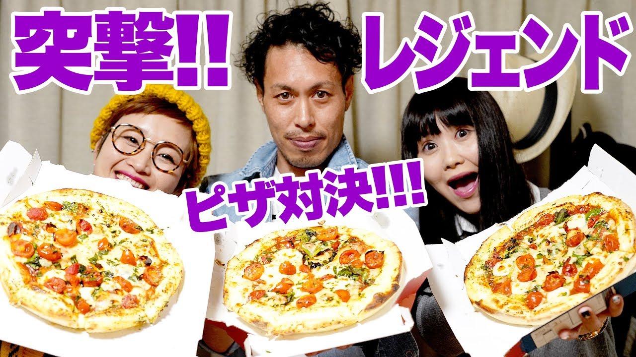 【突撃!隣のレジェンドさん】【大食いの大先輩】【マイケル高橋】さんのお家に訪問してピザを食べるはなし。【⚠早食い有】【RussianSato】