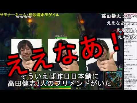 【LoL実況】ポジティブプレイ「限定」日本サーバー【生放送編集】はりーシ コメ付き