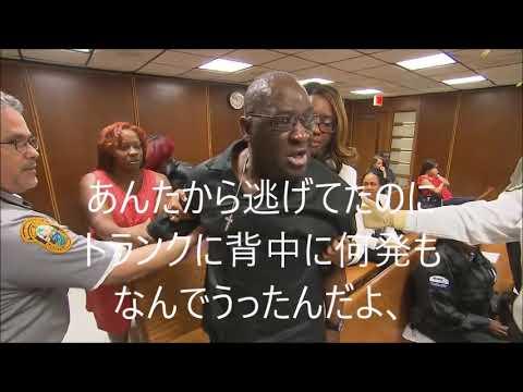 裁判所の死刑判決で驚きの行動 5ive (ガチギレ超える)