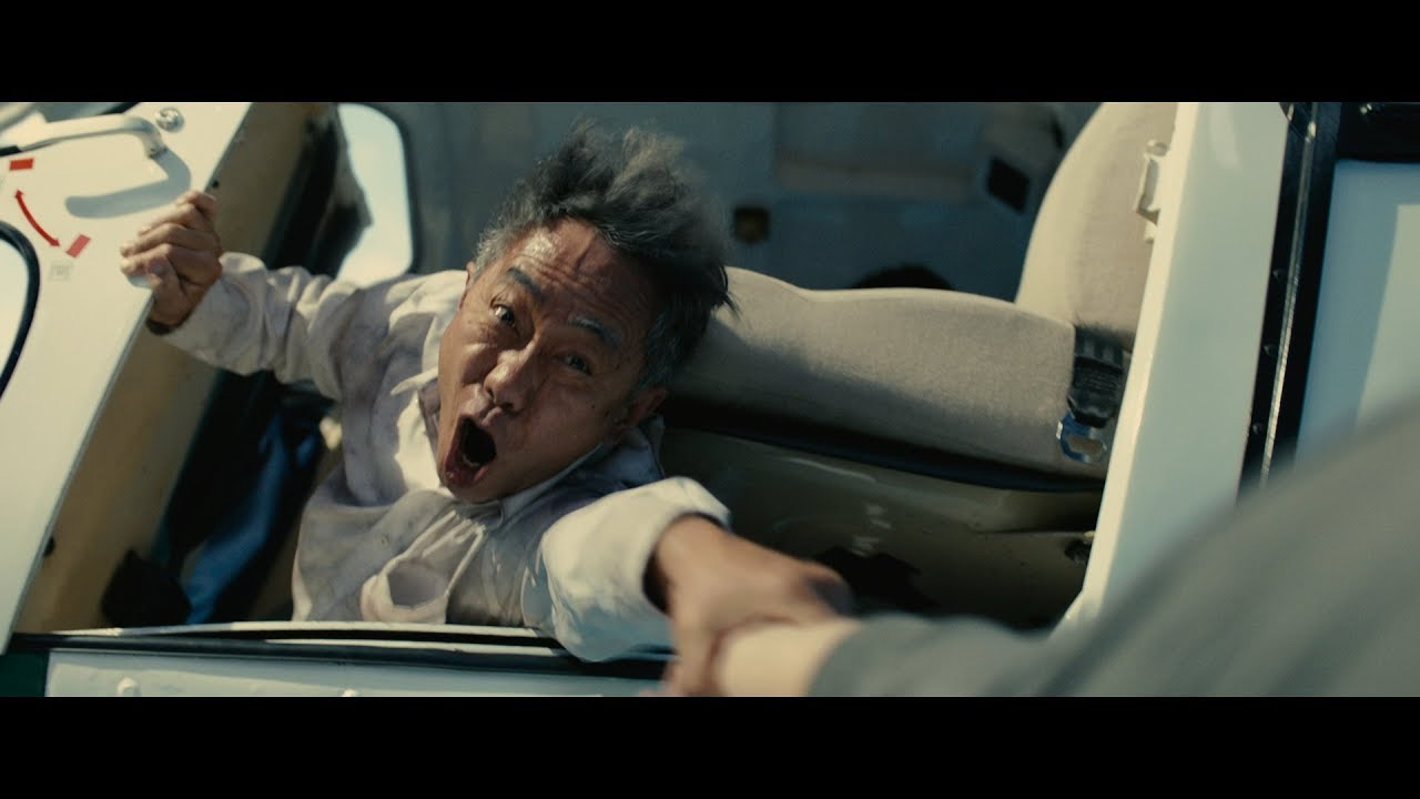 11/2発売『いぬやしき』Blu-ray & DVDリリース予告編