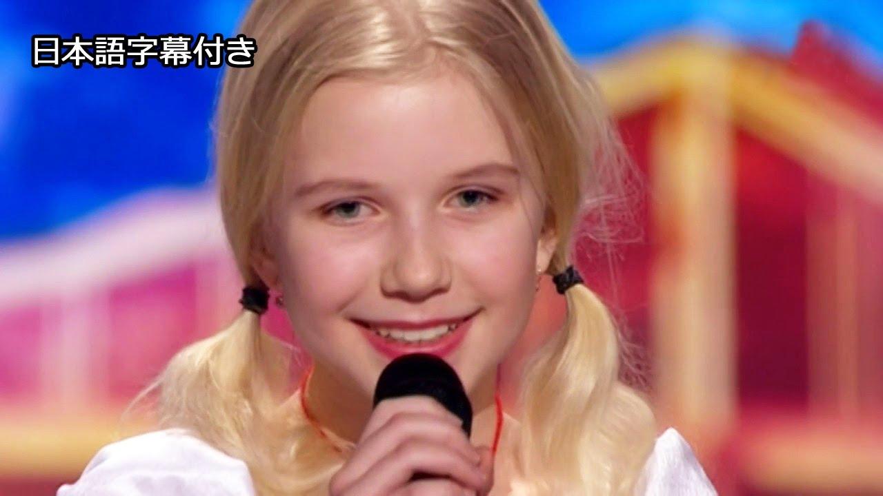 【和訳】ウクライナの少女ソフィアがオーディションでヨーデルを歌う!