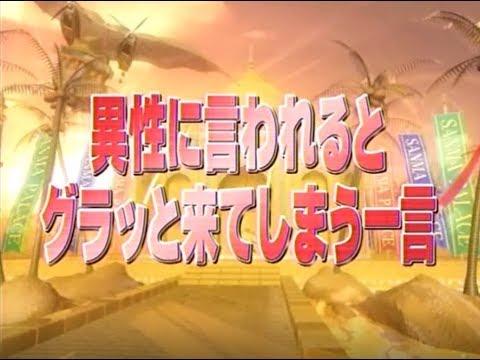 osg ひと言体験談 vol 2