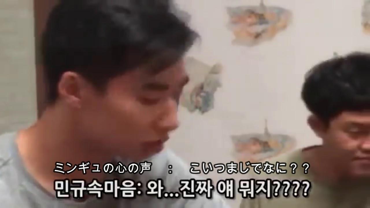 【日本語字幕】友達が殺人犯だったらドッキリ
